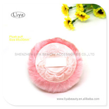 Professional Manufacturer Rotary Puff for Skin Care
