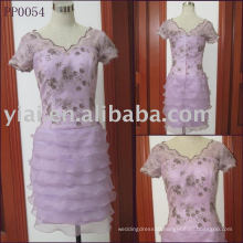 PP0054 Purple Organza Embroidery Short Prom Dress