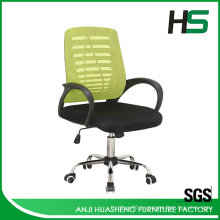 Cómoda silla de oficina con malla giratoria H-98