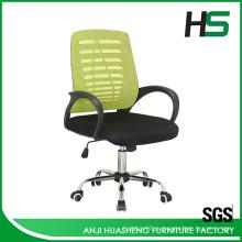 Удобный поворотный офисный стул H-98