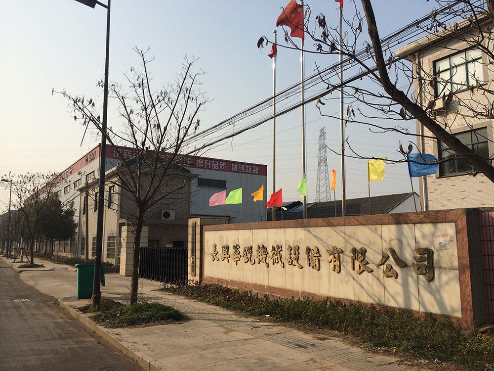 Zhaopian14