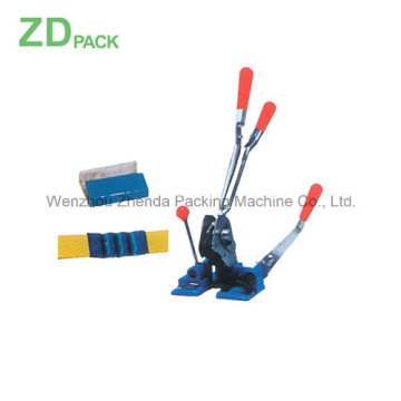 Multi-Function Packing Tool Zdb