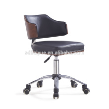 HY5010 Haiyue Classical Leather Commercial Office Chair Plywood style Meeting chair
