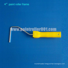 "4""EU Stick Metal Paint Roller Frame of 26mm"
