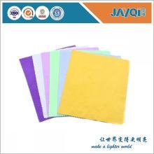 Microfiber Eyeglasses Wipe Cloth with Printing