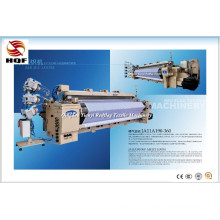 Высокая эффективность Ja11A-210 текстильная машина
