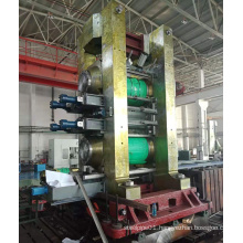 Stainless Steel strip Reversible thickness reducing  mill