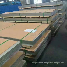 Stainless Steel Sheet 0.3mm Thickness Stainless Steel Plate