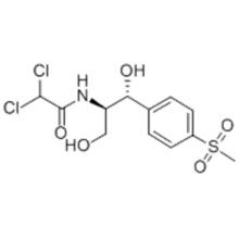 Thiamphenicol CAS 15318-45-3