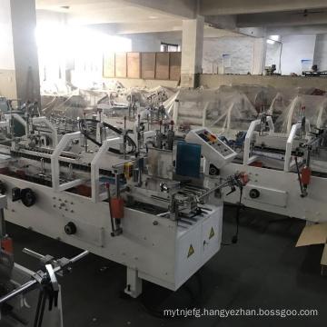 Machinery Hardware Glue Box Making Machine Pre-fold Machine