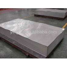 7075 ALUMINIUM ALLOY SQUARE/ROUND/RECTANGLE BARS