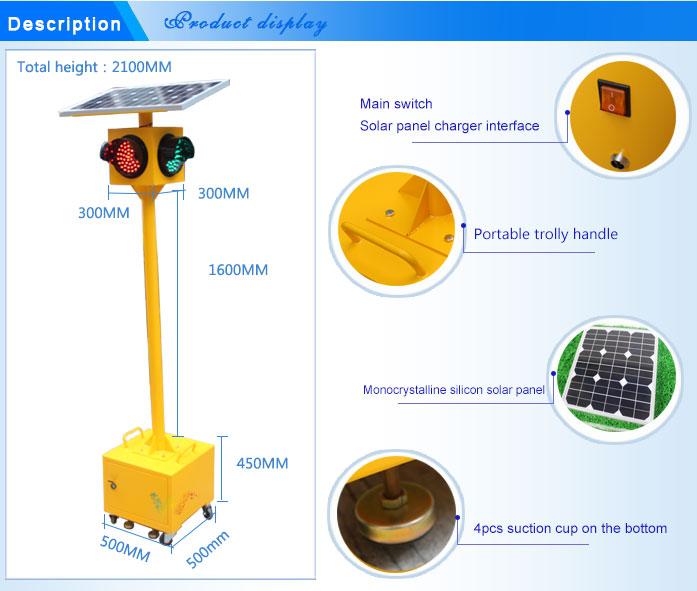 portable solar traffic light _04