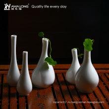 Белая посуда Гостиная украшение ваза / симпатичный стол керамическая ваза декор дома