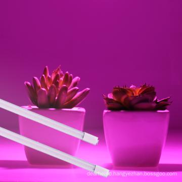 IP65 Plant Growing Led Light  36w Vegetable growing LED light