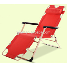 Outdoor or indoor adjustable nap recliner lounge chair folding deckchair