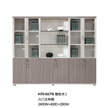 Panel Office Wooden Furniture File Cabinet Modular Cabinet (H70-0679)