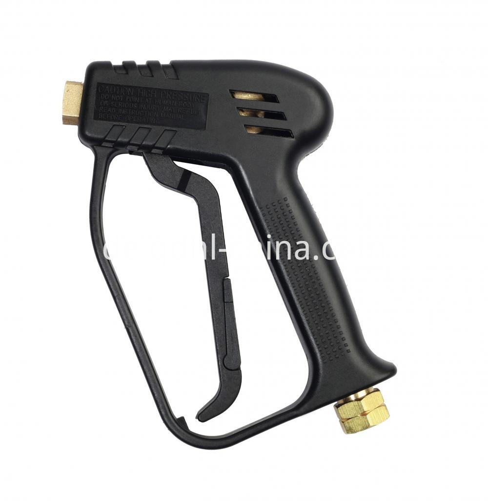 High Pressure Cleaning Water Spray Gun