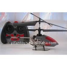 4CH ALLOY RC вертолет с гироскопом
