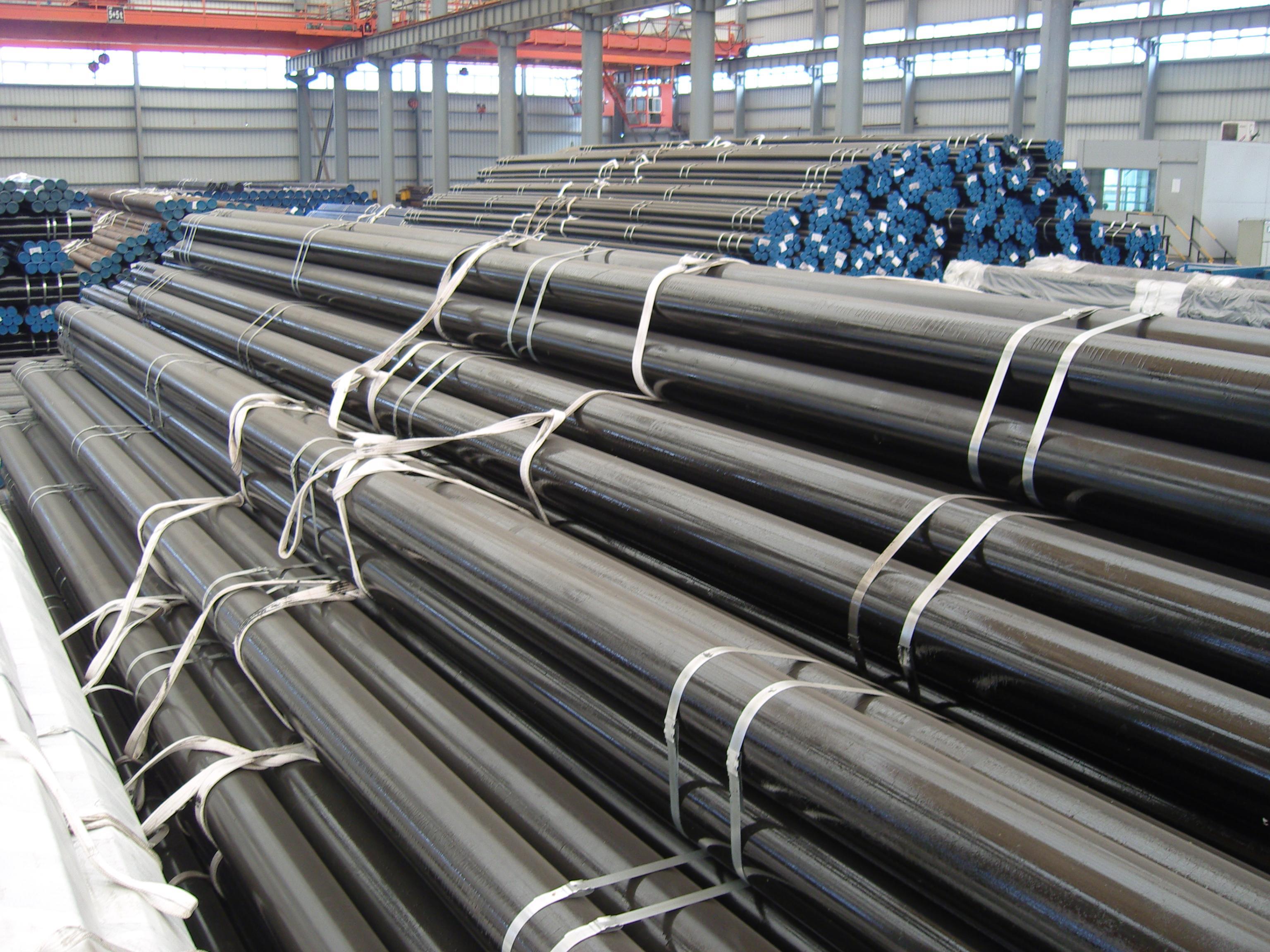 SMLS steel pipe