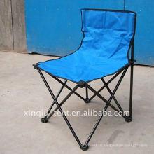 открытый складной стул пляжа