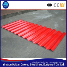sale Low Cost Wall Roof Panels roof sheet