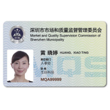 License Smart ID card