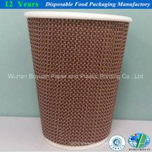 Taza corrugada de alta calidad para la bebida caliente