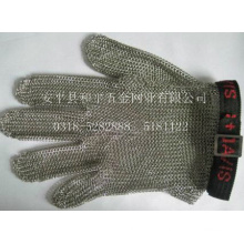 High Quality Stainless Steel Glove (W-ST)