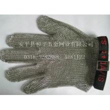 Luva de aço inoxidável de alta qualidade (W-ST)