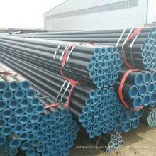 China alibaba ventas de 12 pulgadas de acero sin soldadura precio de tubería