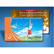 Sell paper card