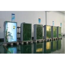 Exhibición de la publicidad del LCD de la señalización de 42 pulgadas Digitaces para al aire libre