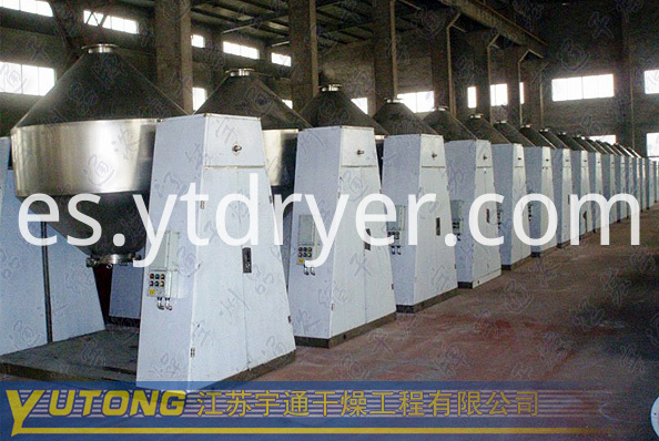 HJ Series Conical Mixer blender