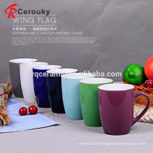 Hot sale various color 350ml earthenware milk mug