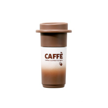 OEM Private Label Cute 5g Coffee Lip Balm Container Vegan Cruelty Free Moisturizing Exfoliating Tinted Lip Balm