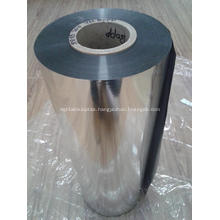 reflective mylar film 0.1mm silver color