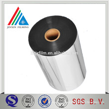 Metallized Barrier PET Film for Food Packaging