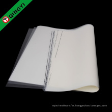 Qingyi wholesale 1188 heat transfer pet transfer film