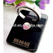 2014 highest demand products silver ring holder folding ring stand cellphone holder for mobile phone