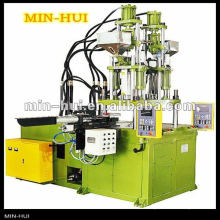 vertical servo and automatic plastic injection machine manufacturers 2016 MH-70T-1S