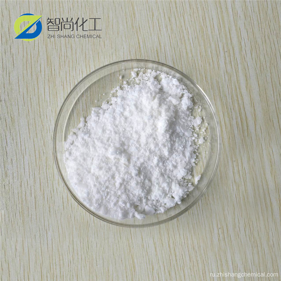 White+powder+D-tryptophan+CAS+153-94-6
