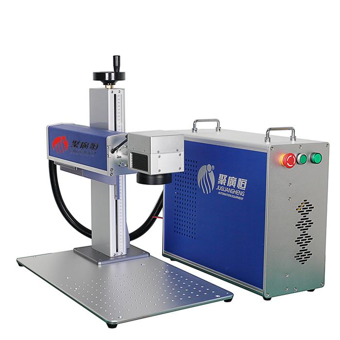 Jgh 106 1 20w Desktop Split Co2 Laser Marking Machine