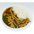 240g Original Curry Cube mittlere pfeffrig gewürzt guter Qualität