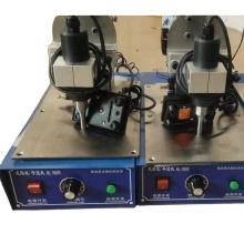 Ultrasonic welding machine 35khz ultrasonic ear loop welding machine spot welding machine