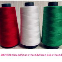 Linha de costura de poliéster girada (40s / 2 5000Y / M)