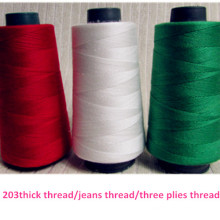 Закрученная полиэстер швейных ниток (40-ые/2 5000Y/М)
