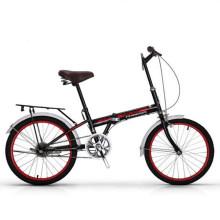 New Style High Uality Folding Bike Ly-W-0023