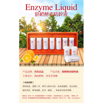 Enzyme de Ganzhou orange navel essence