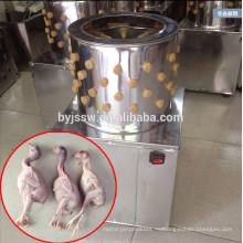 Duck / Chicken Plucker y Duck Feather Removal Machine