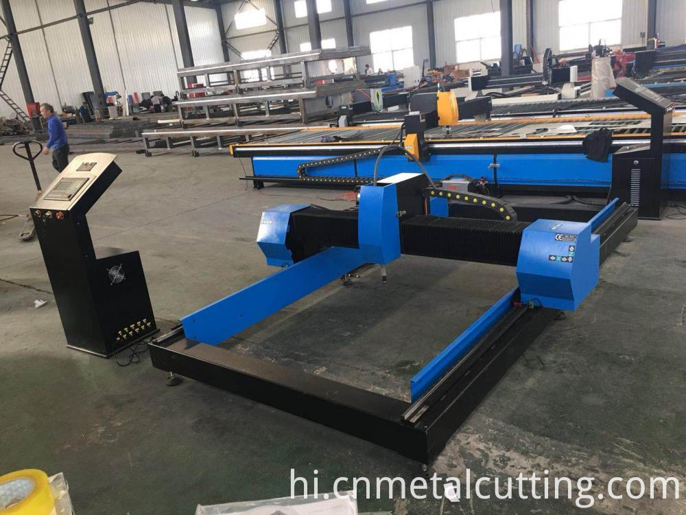 Small Gantry Plasma Cutter